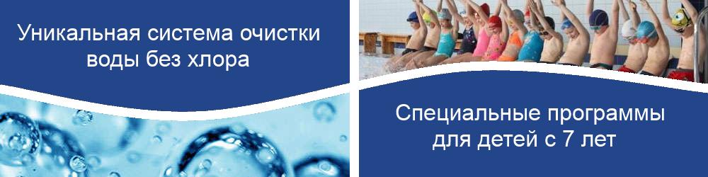 Работа бассейнов в праздничные дни
